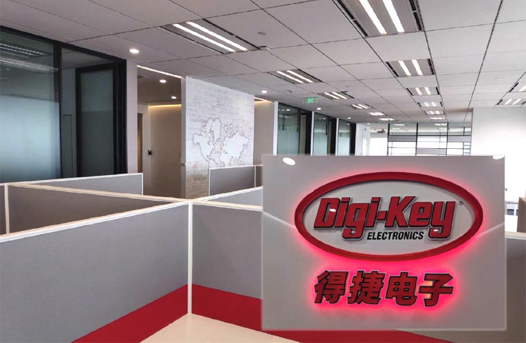 Digi-Key Opens Shanghai Office, Continues Experiencing Record Growth in Chinese Market