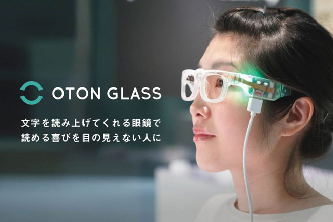 OTON smart glasses