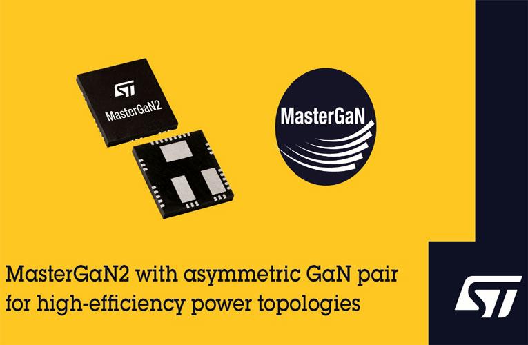 MasterGaN2 - STMicroelectronics MasterGaN Platform