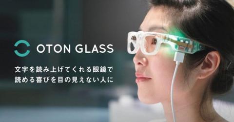 OTON smart glasses
