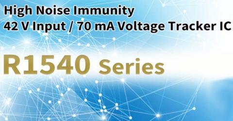 High Noise Immunity 42 V Input / 70 mA Voltage Tracker IC