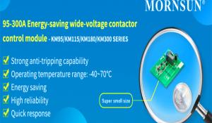 95-300A Energy-Saving Wide-Voltage Contractor Control Module KM Series