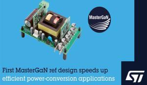 EVLMG1-250WLLC Converter