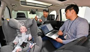 Hyundai Mobis's In-Cabin Safety Alert System