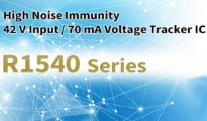 High Noise Immunity 42 V Input / 70 mA Voltage Tracker IC